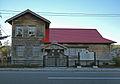 Former Nakamura's house.jpg