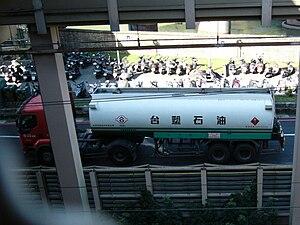 Formosa Plastics Group - Formosa Petrochemical Oil Tanker