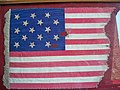 Fort Delaware Star Spangled Banner 100 0827.jpg