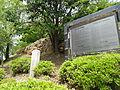 Fortress site of Jwasuyeong.JPG