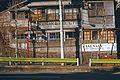 Found Photo - Japan - Tokyo - wooden houses (32557621985).jpg