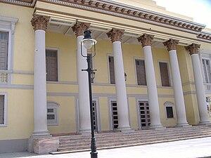 Teatro La Perla - Image: Front Facade of Teatro La Perla, Ponce, Puerto Rico