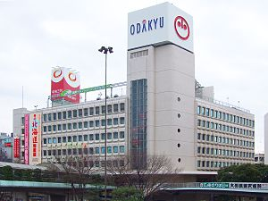Odakyu Group - Odakyu Hyakkaten Department Store with trademark circular double dot store logo