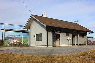 Fujitec-mae Station Railway station in Hikone, Shiga Prefecture, Japan
