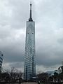 Fukuoka Tower 20140302.jpg