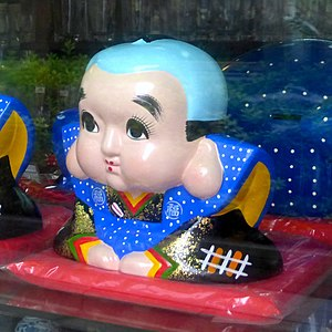 Fukusuke - An example of a Fukusuke doll.