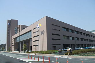 Fukuyama City University - The main building of FCU