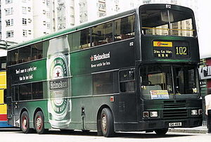 Duple Metsec - A Duple Metsec-bodied Dennis Dragon operated by Citybus, Hong Kong. All but four of a total of 1649 Dennis Dragons/Condors built were bodied by Duple Metsec.