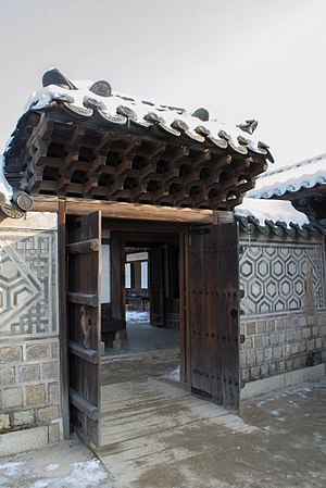 Korean architecture - Gate inside the precincts of Gyeongbok Nakseonjae.