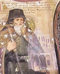 Gennadios II Sholarios.jpg