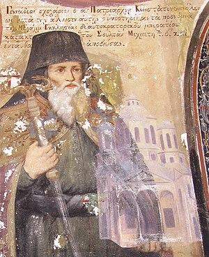 Gennadius Scholarius - Gennadios II Scholarios on a wall fresco in a monastery in Serres