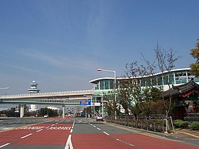 Aéroport international de Gimhae