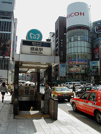 Ginza Station - Station entrance at Ginza main intersection with San-ai Building and Kyukyodo