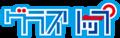 Glasslip logo.png