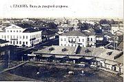 Glazov Kaznachejstvo 1913.jpg