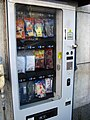 Glove vending machine (2625199741).jpg
