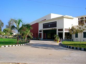 Ludhiana - Guru Nanak Dev Engineering College