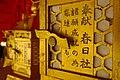 Golden Lanterns (26233710814).jpg