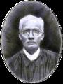 Gopala Chandra Praharaja.png