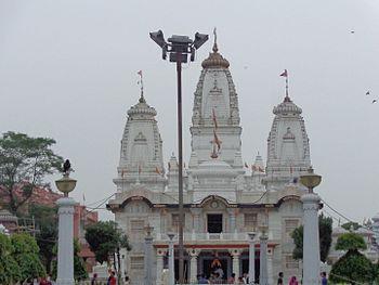 Gorakhnath mandir in Gorakhpur.jpg