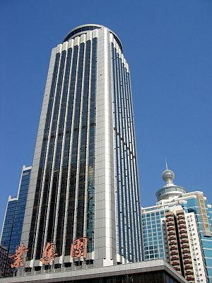 Guomao Building - Guomao Building, Shenzhen in 2006