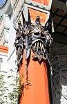 Grauman's Chinese Theatre 4 (15569547351).jpg