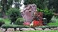 Grave of Hanna Reitsch (Salzburger Kommunalfriedhof) 02.jpg