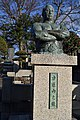 Grave of Rikidozan in Honmonji Temple.jpg