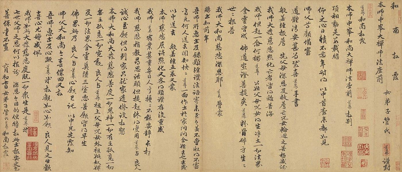 guan daosheng - image 3