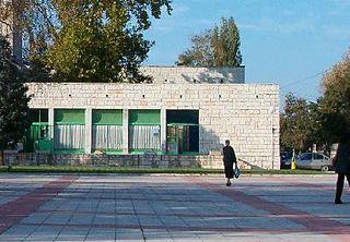 Gulyantsi Place in Pleven, Bulgaria