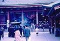 Hōzōmon of Sensōji, Asakusa (1967-05-04 by Roger W).jpg
