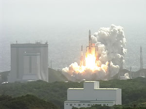 JAXA - Tanegashima Space Center