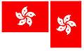 HKSAR-flag-hv.jpg