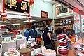 HK 上環 Sheung Wan 東街 No 19 Tung Street shop 源興香料公司 Yuan Heng Spice Company interior April 2018 IX2 03.jpg