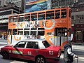 HK 中環 Central 德輔道中 Des Voeux Road Central orange tram body ads Hong Kong Repertory Theatre Actions Family Saturday Morning December 2019 SS2 09.jpg