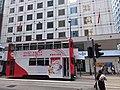 HK 中環 Central 德輔道中 Des Voeux Road Nanyang Commercial Bank Building tran body 94 ads 牛欄牌 Cow & Gate September 2019 SSG 07.jpg