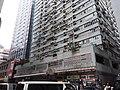 HK 新埔崗 San Po Kong 大有街 Tai Yau Street May 2019 SSG 02.jpg