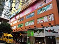 HK CWB 銅鑼灣 Causeway Bay 糖街 Sugar Street February 2019 SSG 03.jpg