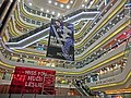 HK Causeway Bay Times Square courtyard Void - sign Miss You Much Leslie Exhibition red sign Mar-2013.JPG