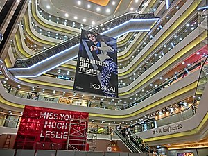 Kookai - A banner is hanging inside of Times Square, Hong Kong