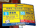 HK Causeway North Point Whitfield Road CityBus Terminus No 5 n 5S at night 2.jpg