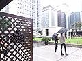 HK Central City Hall 愛丁堡廣場 Edinburgh Place 香港大會堂紀念花園 Memorial Garden Dec 2018 SSG dragon mark.jpg