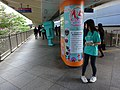 HK Central Elevated Walkway 干諾道中 Connaught Road footbridge 寶易存 Boxful outdoor promotion staff Dec-2015 DSC 008.JPG