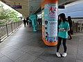 HK Central Elevated Walkway 干諾道中 Connaught Road footbridge 寶易存 Boxful outdoor promotion staff Dec-2015 DSC 008.JPG