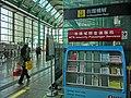 HK Hung Hom MTR Station 城際直通車 Intercity Through Train passenger services sign Mar-2013.JPG