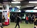 HK Hung Hom MTR Station platform 08 visitors Feb-2013.JPG