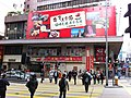 HK Jordan Road Nathan Road Taiwan food festival outdoor ads sign Yue Hua Department Store morning am Jan-2014.JPG