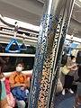 HK KTD MTR Tuen Ma Line tour July 2021 SS2 01 02.jpg