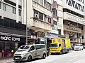HK SW 上環 Sheung Wan 皇后大道中 Queen's Road Central The L-Plaza shop Pacific Coffee Cafe SWCC SWMSB April 2020 SS2 03.jpg
