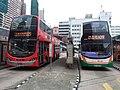 HK SW 上環 Sheung Wan Chung Kong Road 中環港澳碼頭巴士總站 Central (Macau Ferry) Bus Terminus January 2020 SSG 16.jpg